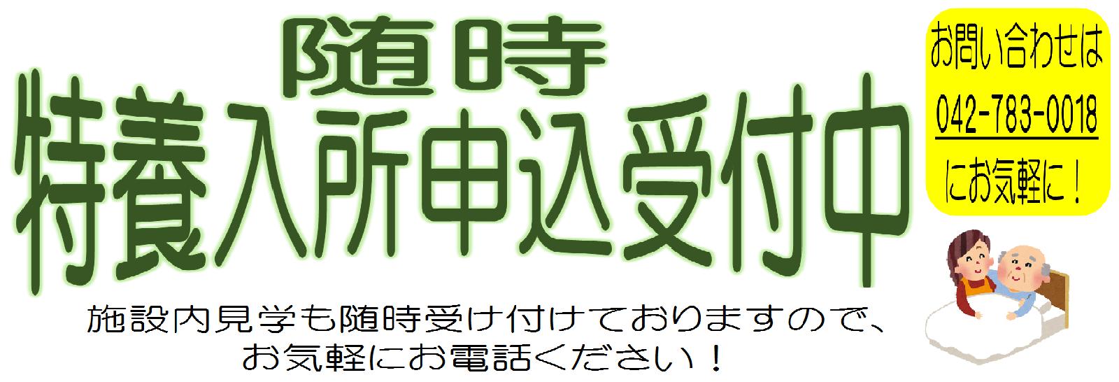 http://lifehomeshiroyama.com